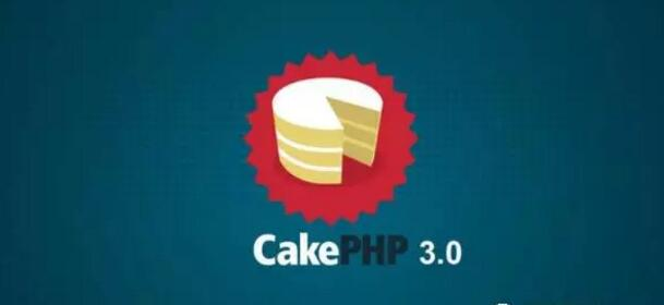PHP开发框架-CakePHP