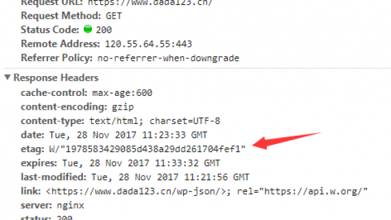 网站建设时你应该知道的HTTP头-ETag知识