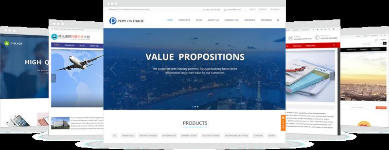 WordPress外贸营销型网站建设